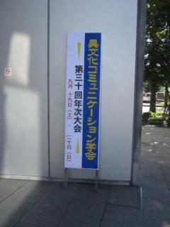 IMG_2015AC02