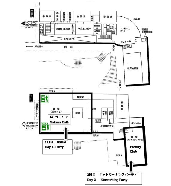 Campus_05