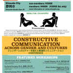 CONSTRUCTIVE COMMUNICATION ACROSS GENDER AND CULTURES