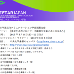 2018SIETAR_JAPAN_IC_F_01_J